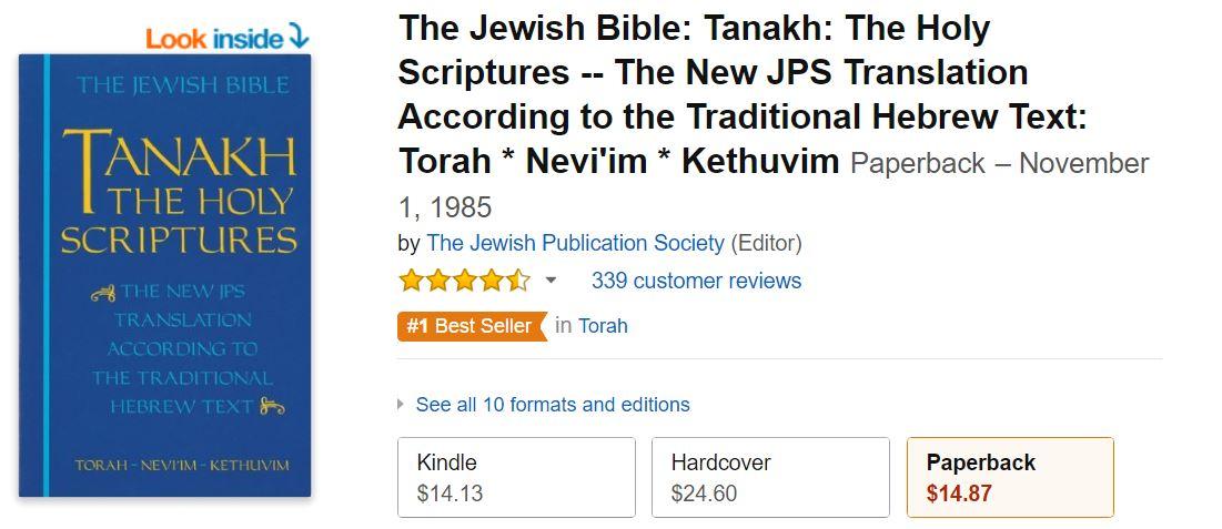 JEWISH BIBLE